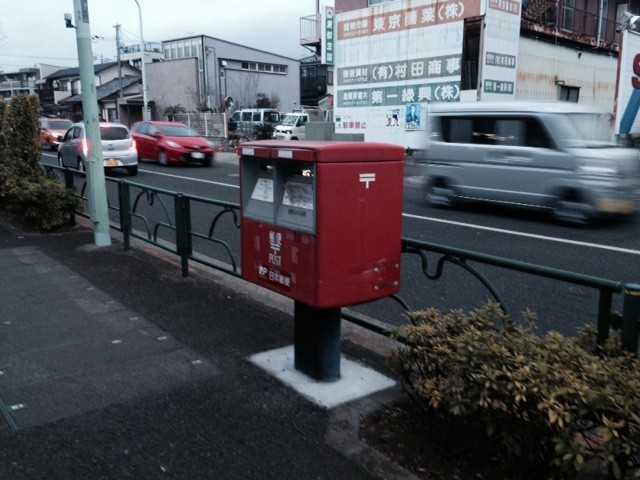 近くの郵便ポスト コンビニ